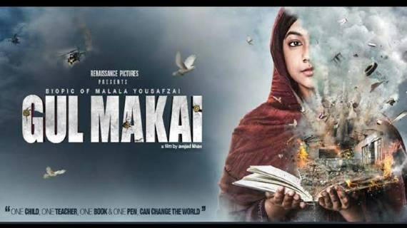 gul-makai-box-office-collection-day-wise-worldwide