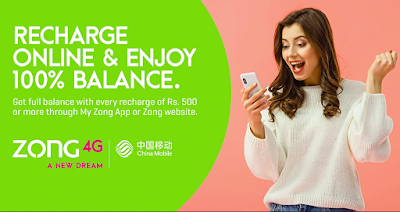 "Get ""Poora Balance"" Offer on recharge of Rs. 500 or more without any tax deduction."