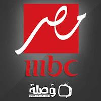 ام بي سي مصر بث مباشر