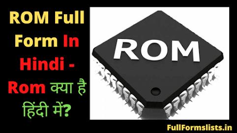 https://www.fullformslists.in/2021/06/rom-full-form-in-hindi-rom.html