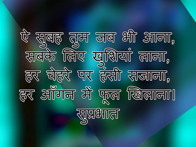 motivational hindi photo status