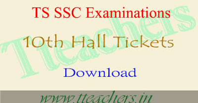 TS SSC hall tickets 2018 download telangana 10th hall ticket 2018