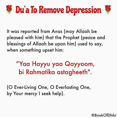Prophet dua to fight sadness