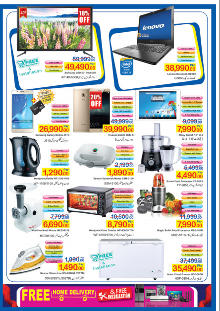 Retail Stores Promotions & Information: Hyperstar Promotion