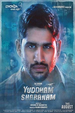 Yuddham Sharanam 2017 400MB Full Hindi Dubbed Movie Download 480p HDRip thumbnail