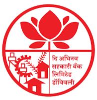 The Abhinav Sahakari Bank Limited Recruitment 2021