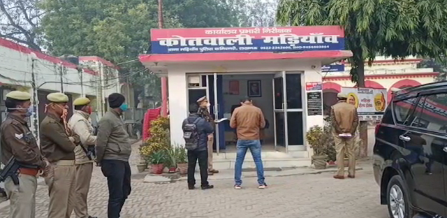 Double Murder in Madianv, Lucknow
