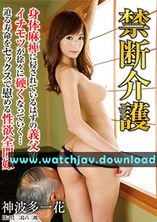 JAV-Sub-English Ichika Kamihata GG-264 Part-2