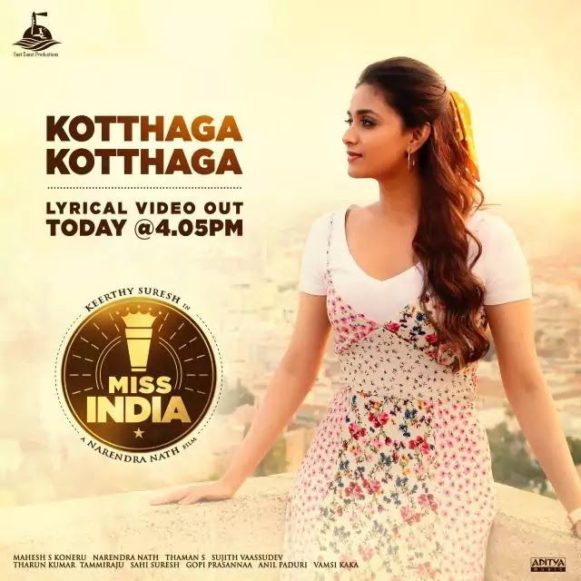 Kotthaga Kotthaga Lyrics - Miss India Movie - SS Thaman