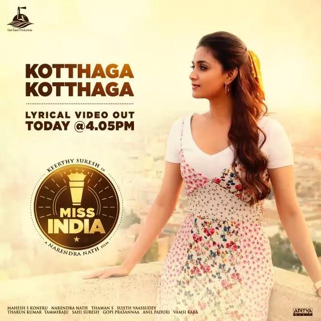 Kotthaga Kotthaga Lyrics - Miss India Movie - SS Thaman