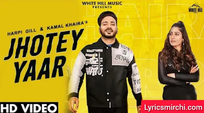 JHOTEY YAAR झोटे यार Song Lyrics | Harpi Gill & Kamal Khaira | New Punjabi Song 2020
