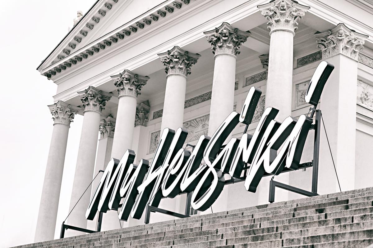 Helsinki, myhelsinki, keskusta, city, streetlife, architecture, arkkitehtuuri, vanhat talot, visualaddictfrida, valokuvaaja, valokuvaus, Frida Steiner, Visualaddict, senaatintori, kruunuhaka