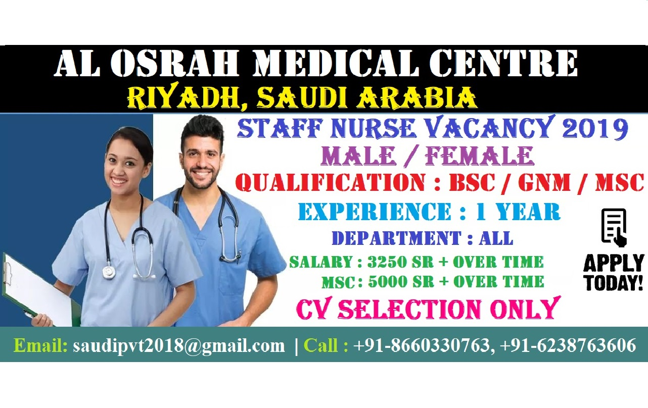 Al Osrah Medical Centre Male & Female Staff Nurse Vacancy, Riyadh, Saudi Arabia