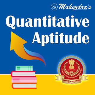 SSC Quiz : Quantitative Aptitude | 11- 09 - 19
