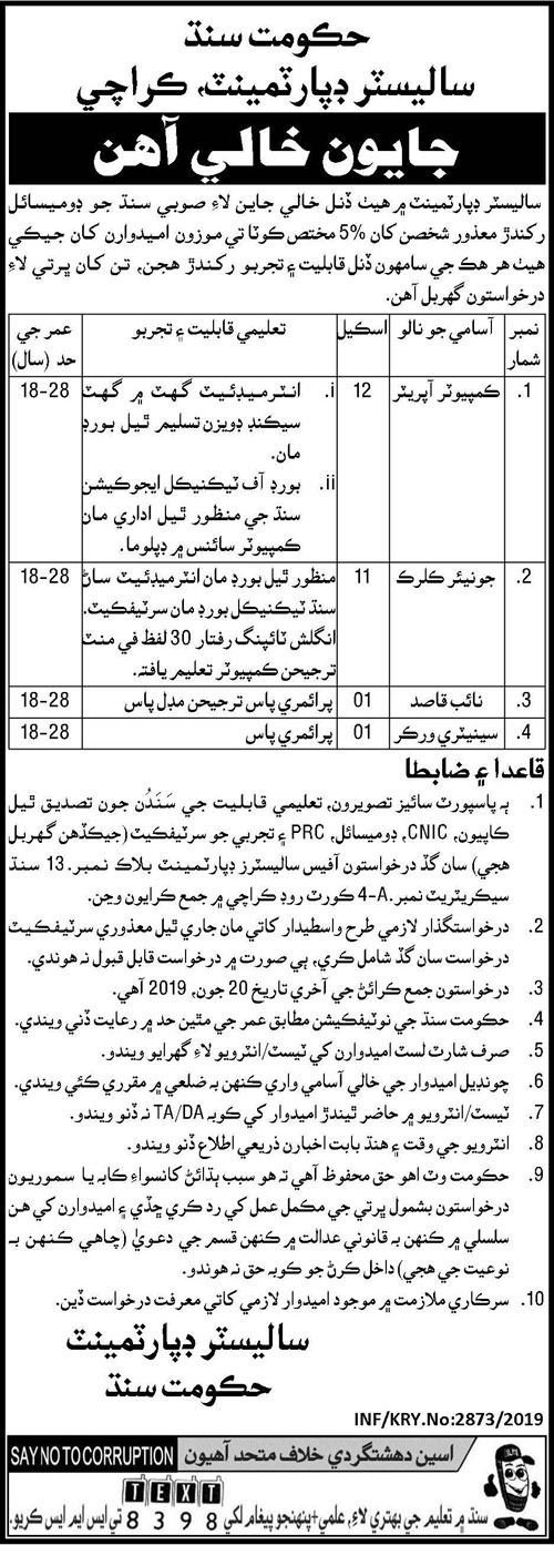 Govt Of Sindh Salester Department Karachi May 2019 Latest Jobs