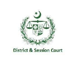 Latest Jobs in District and Session Courts 2021 Application Download