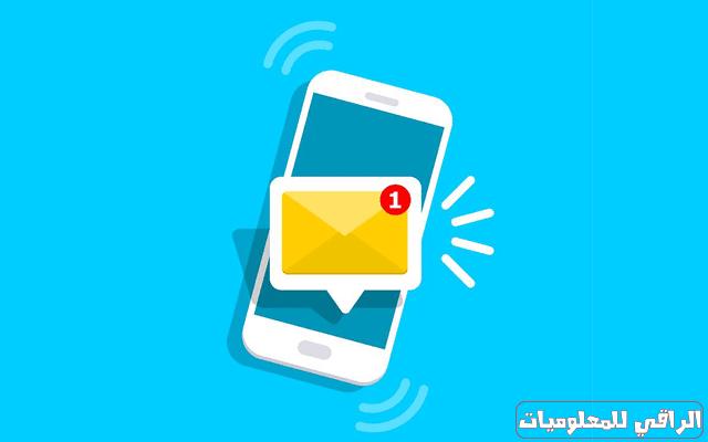 طريقتين لعمل نسخة إحتياطية لرسائل SMS