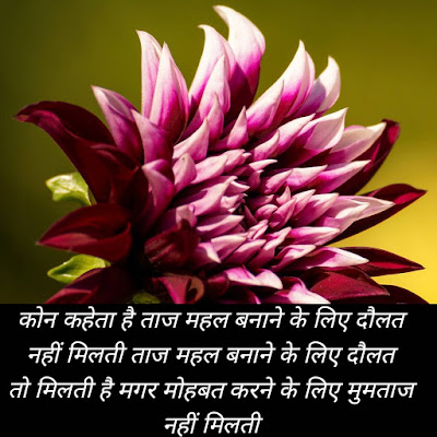 Best Dard Bhari Shayari in Hindi ideas with images -2021