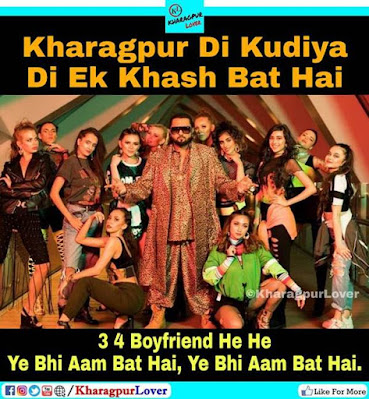 Honey-Singh-Kahargpur-Meme