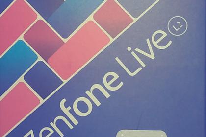 Cara Membuat Foto Collage Dengan Mudah Menggunakan Asus Zenfone Live L2