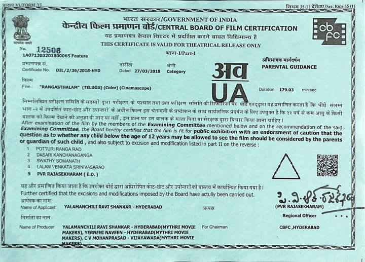 Rangasthalam sensor certificate