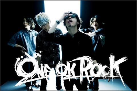 Band Jepang One Ok Rock