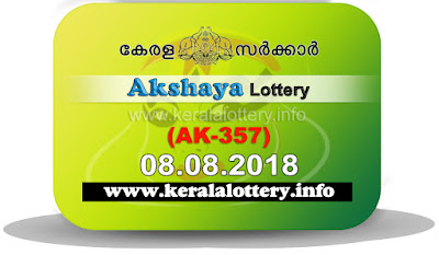KeralaLottery.info, akshaya today result: 8-8-2018 Akshaya lottery ak-357, kerala lottery result 08-08-2018, akshaya lottery results, kerala lottery result today akshaya, akshaya lottery result, kerala lottery result akshaya today, kerala lottery akshaya today result, akshaya kerala lottery result, akshaya lottery ak.357 results 8-8-2018, akshaya lottery ak 357, live akshaya lottery ak-357, akshaya lottery, kerala lottery today result akshaya, akshaya lottery (ak-357) 08/08/2018, today akshaya lottery result, akshaya lottery today result, akshaya lottery results today, today kerala lottery result akshaya, kerala lottery results today akshaya 8 8 18, akshaya lottery today, today lottery result akshaya 8-8-18, akshaya lottery result today 8.8.2018, kerala lottery result live, kerala lottery bumper result, kerala lottery result yesterday, kerala lottery result today, kerala online lottery results, kerala lottery draw, kerala lottery results, kerala state lottery today, kerala lottare, kerala lottery result, lottery today, kerala lottery today draw result, kerala lottery online purchase, kerala lottery, kl result,  yesterday lottery results, lotteries results, keralalotteries, kerala lottery, keralalotteryresult, kerala lottery result, kerala lottery result live, kerala lottery today, kerala lottery result today, kerala lottery results today, today kerala lottery result, kerala lottery ticket pictures, kerala samsthana bhagyakuri