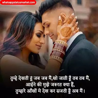 bepanah quotes with images