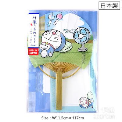 正版卡通授權日本製造哆啦a夢小叮噹萬用卡片