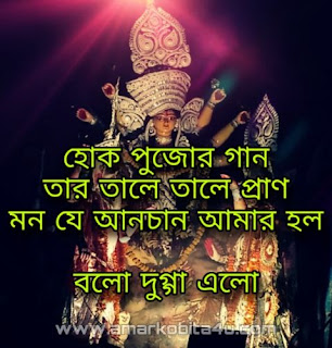 Dugga Dugga Lyrics Sunidhi Chauhan
