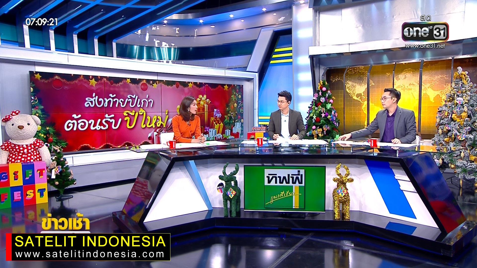 Frekuensi siaran ONE HD (THA) di satelit Thaicom 6 Terbaru