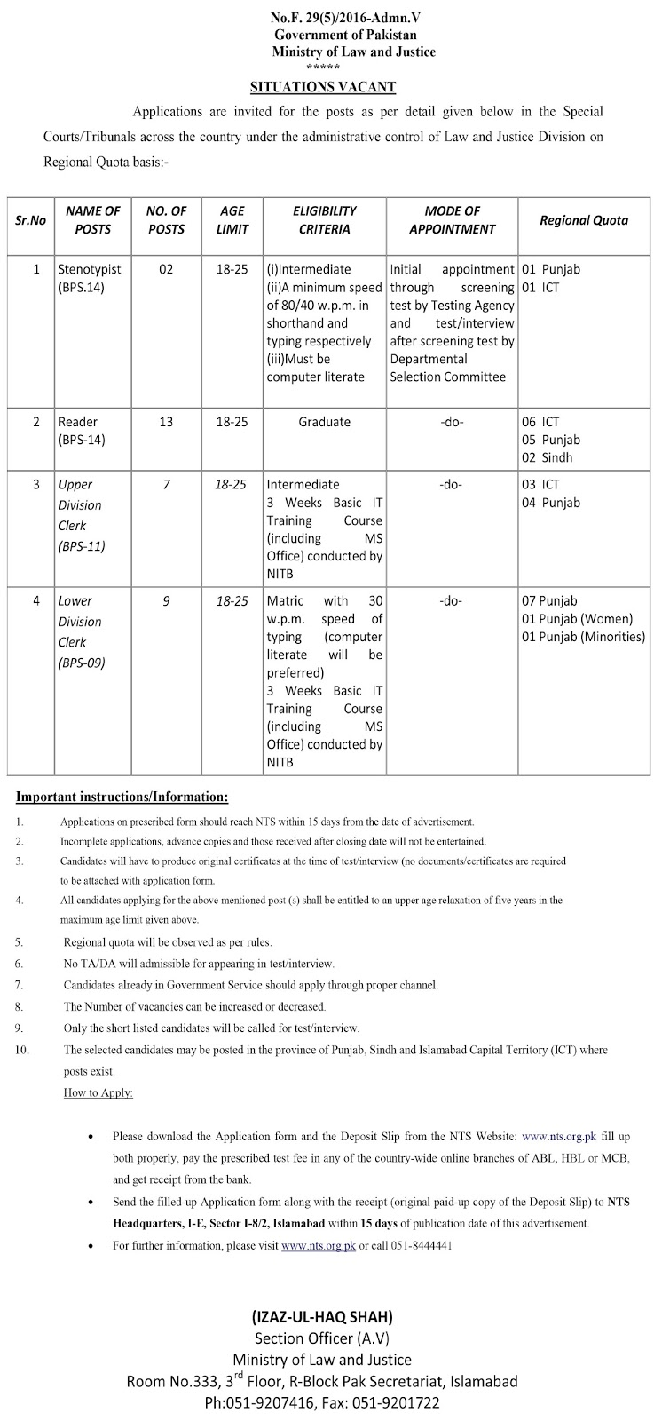 Ministry of Law and Justice Pak-Secretariat Islamabad Jobs