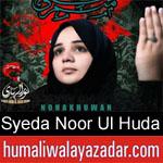 https://www.humaliwalyazadar.com/2018/09/sayeda-noor-ul-huda-nohay-2019.html
