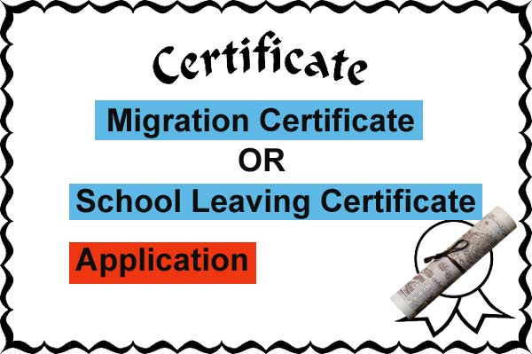 migration-school leaving certificate ke liye application