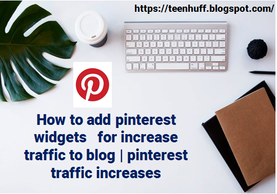 permaink to:How to add pinterest widgets   for increase traffic to blog | pinterest traffic increases