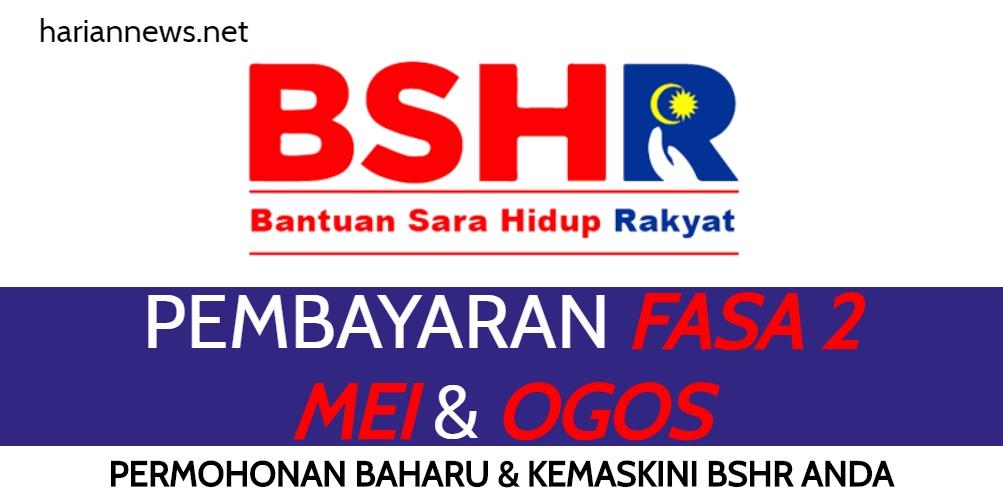 Download Borang Kemaskini Permohonan Baru Bsh Secara Online