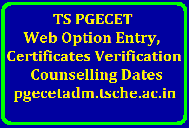 TS PGECET Counselling Dates 2019 @ pgecetadm.tsche.ac.in /2019/07/ts-pgecet-counselling-dates-2019-at-pgecetadm.tsche.ac.in.html