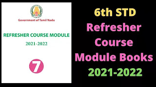 6th Refresher Course  Module Books 2021-2022
