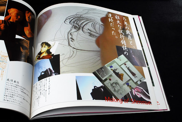 A page from the Art Book showing concept art for Shenhua