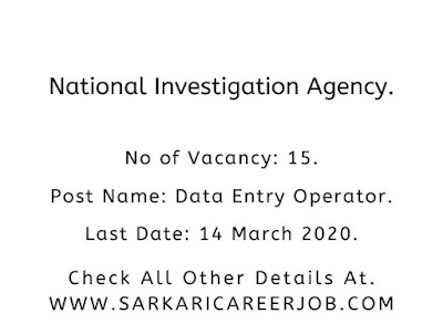 National Investigation Agency Recruitment 2020 | 15 Data Entry Operator NIA Recruitment 2020.