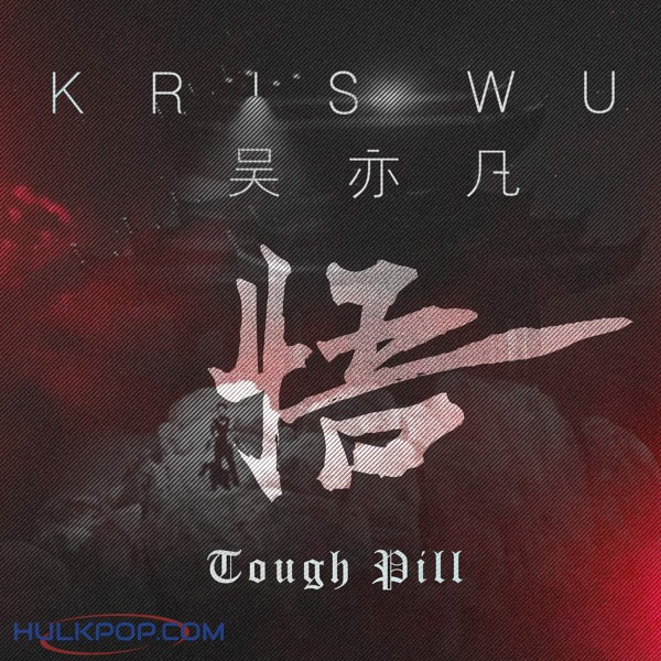 Wu Yi Fan (Kris Wu) – Tough Pill – Single
