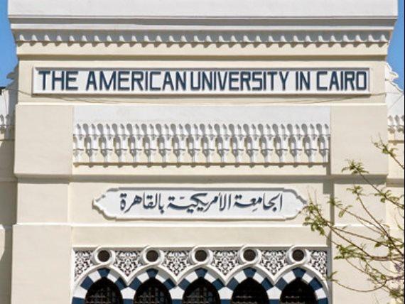 هام للطلاب العرب الحصول على منح اللغة الإنجليزية  في الجامعة الأمريكية في القاهرة
