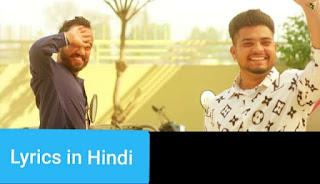 आफ्टर मैंरिज After Marraige Lyrics in Hindi | Jass Virdi