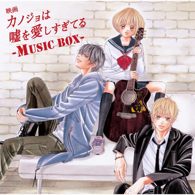 Manga reseña: 'Pequeñas mentiras piadosas', un manga sobre música, confianza y desamor | Editado por Ivrea