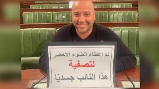مجلس النواب: نائب من أئتلاف الكرامة زياد الهاشمي يحذر من تعرضه لعملية إغتيال  بسبب انتقاده لرئيس الجمهورية