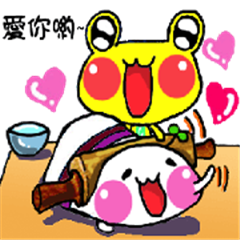 Hemp frog frog -Food cooking -Nikky2