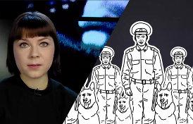 как ФСБ готовилась встретить моряков, и за что их наказали