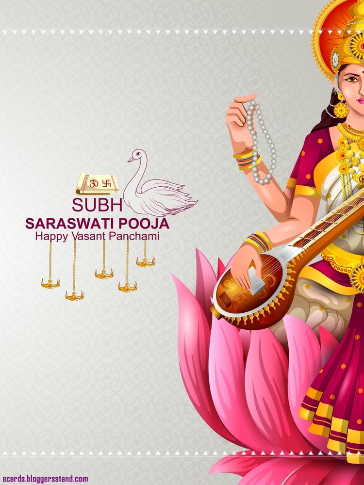 Vasant Panchami Wishes SMS, Messages Hindi, English, Tamil, Telugu, Bengali languages. Happy Saraswati Puja 2021