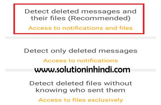 how-to-read-deleted-whatsapp-messages-in-hindi