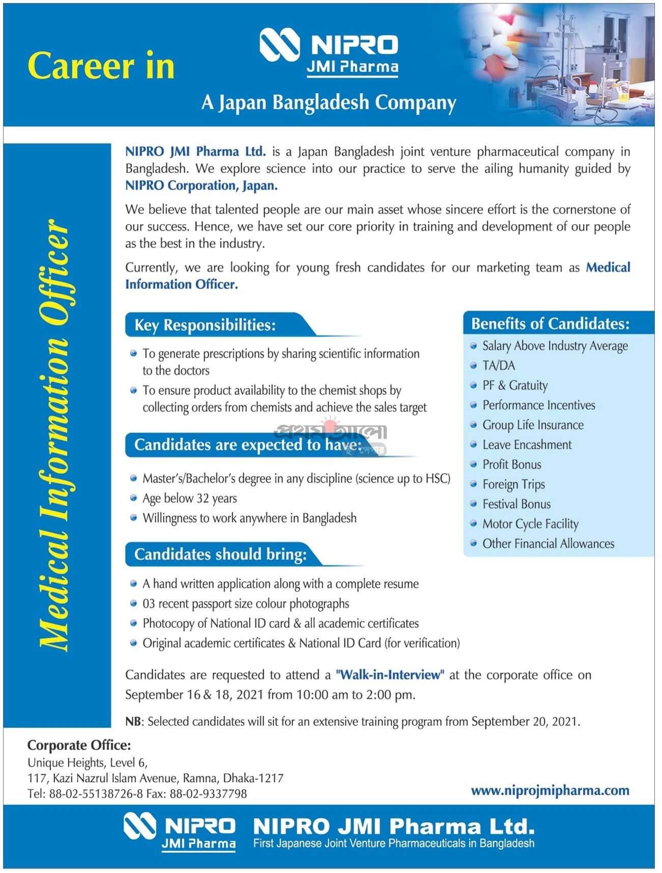NIPRO JMI Pharma Job Circular image 2021